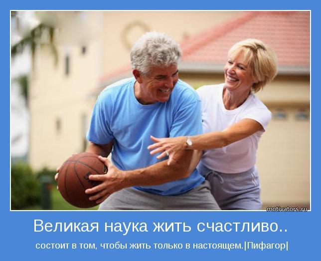 Красноярск поликлиники советского района