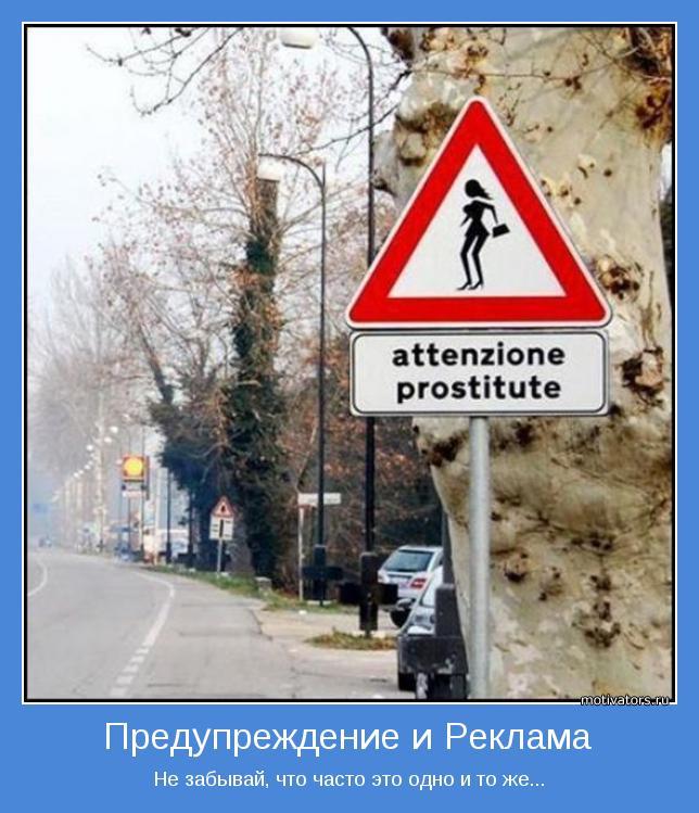 москва переделкино проститутки