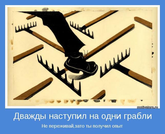 Опухают ноги в районе щиколотки причины и методы лечения