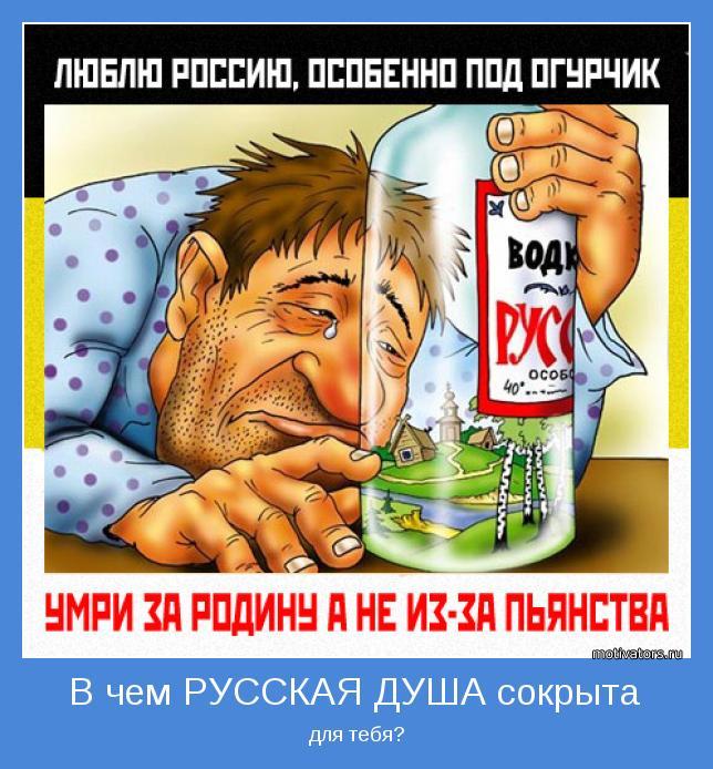 4 стадия алкоголизма