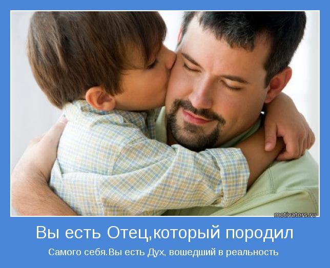 Татарские поздравления для 50 летия