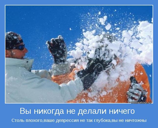 Зимние развлечения для активных людей.  В коттеджах есть все зимние виды...