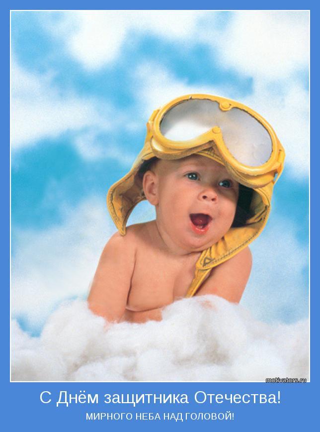 Открытки рождение ребенка, смешарики скачать бесплатно, лучшие
