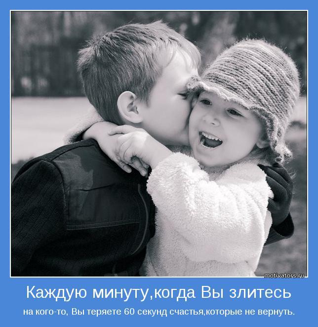 Почти примерная девочка - стихи Елизаветы Демидовой. 22.02.2013 2243