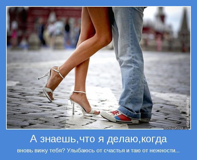 бесплатные флеш игры знакомство с девушкой