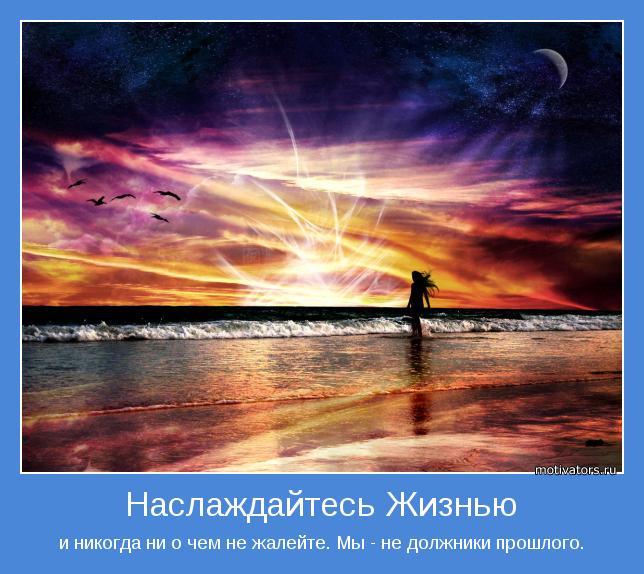 Иван Мочу - вКругуДрузей - социальная сеть.