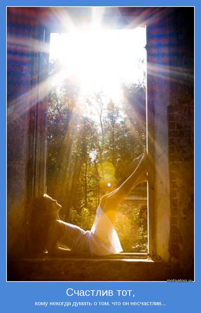 Ты в руках своих горячих словно солнца лучик прячешь текст 37