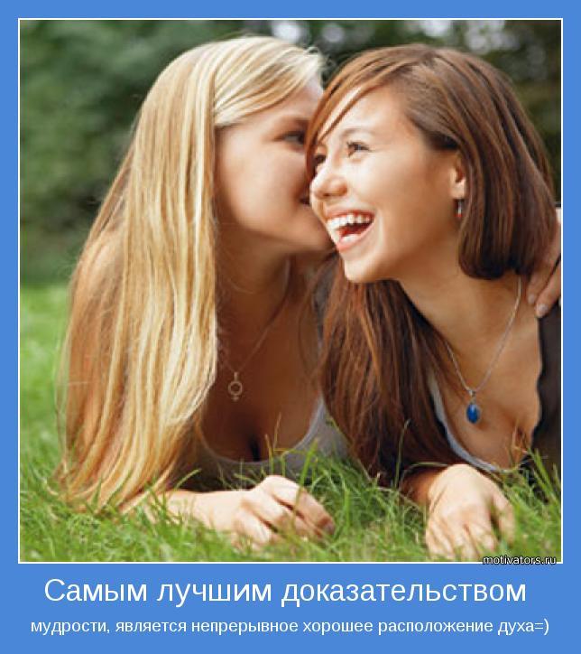 Скажите девушки подружке вашей - KVATRO - музыка