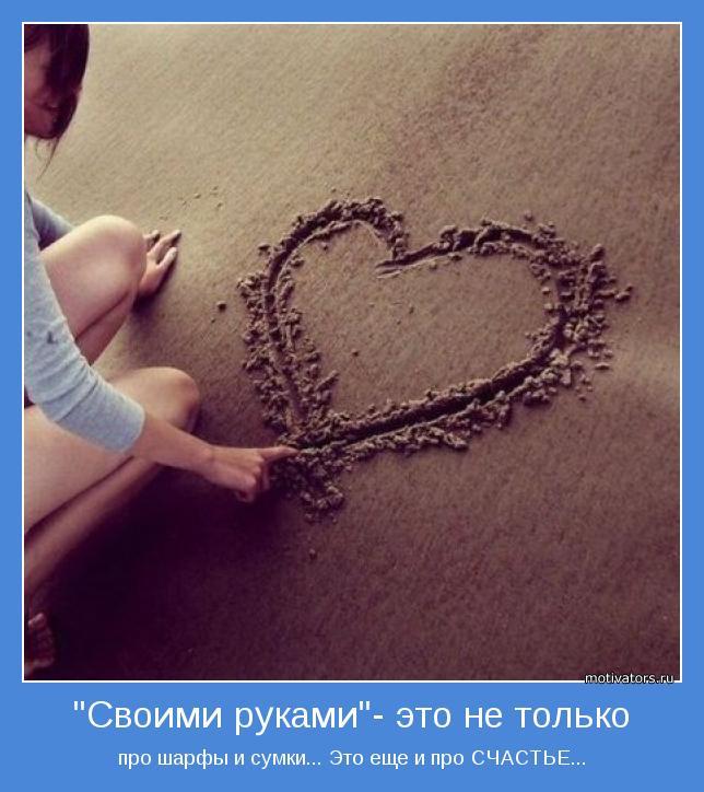 Цитаты о жизни любви прикольные