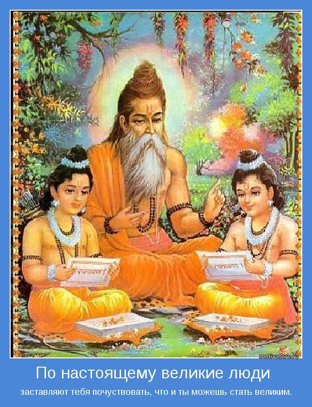Раскроет мнение древних писаний и трактатов наhttp://rapidshare