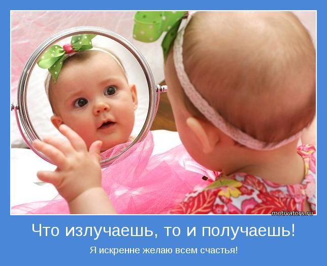 Funny baby pics.
