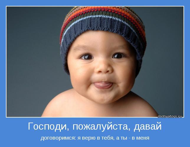 Подпись к фото ребенка 2