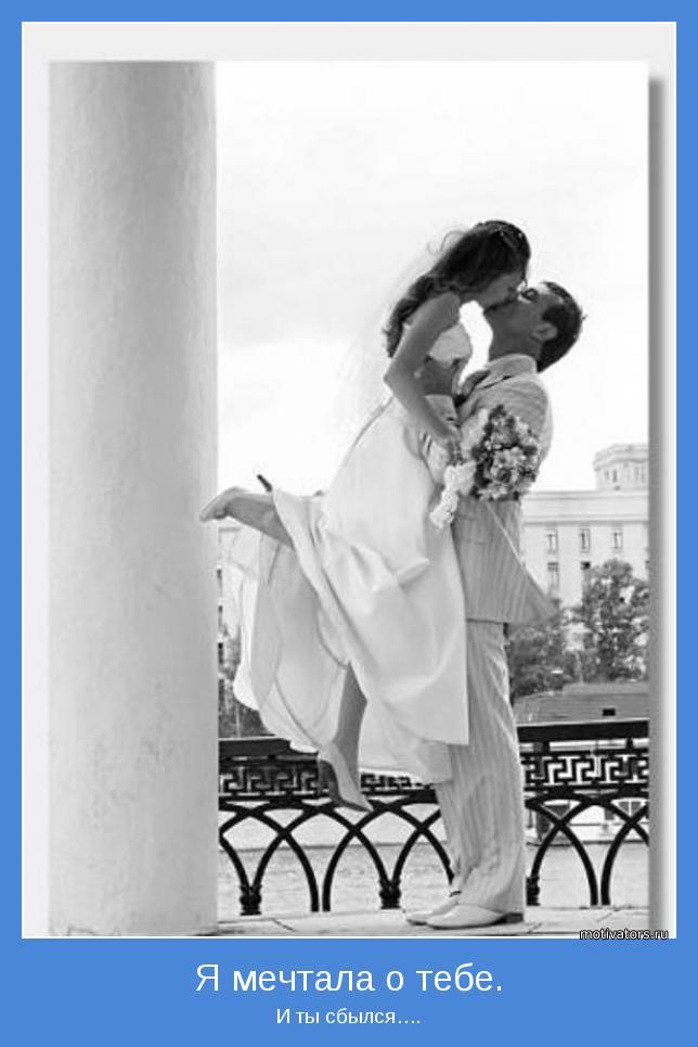 фотография, свадебное фото, свадебные