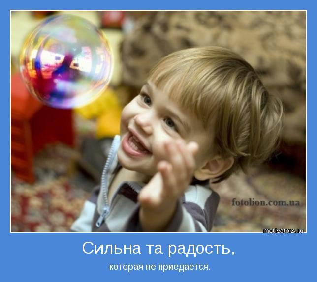 http://www.motivators.ru/sites/default/files/imagecache/main-motivator/motivator-25328.jpg