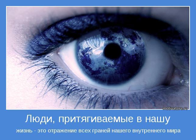 Глаз обычного человека различает около 150 основных цветов!  17:37.  Зачем тогда нам мониторы