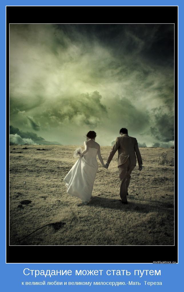 Классики о Классики о любви. Стихи классиков о любви Дышал он 10