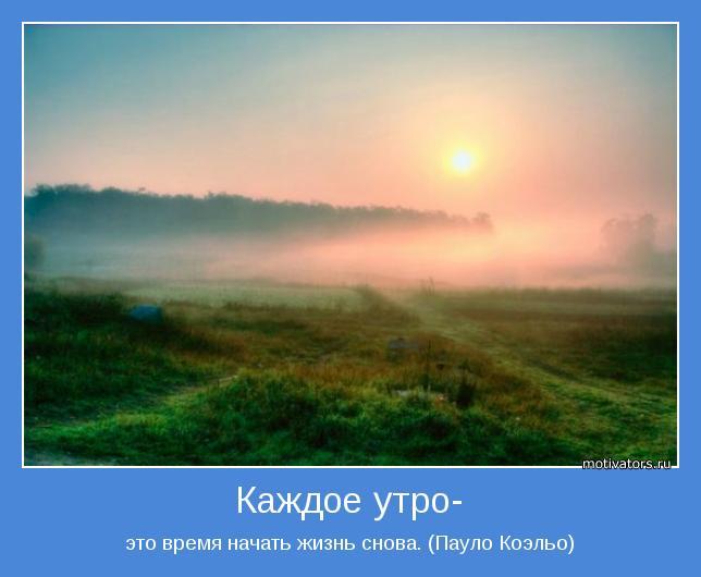 http://www.motivators.ru/sites/default/files/imagecache/main-motivator/motivator-28098.jpg