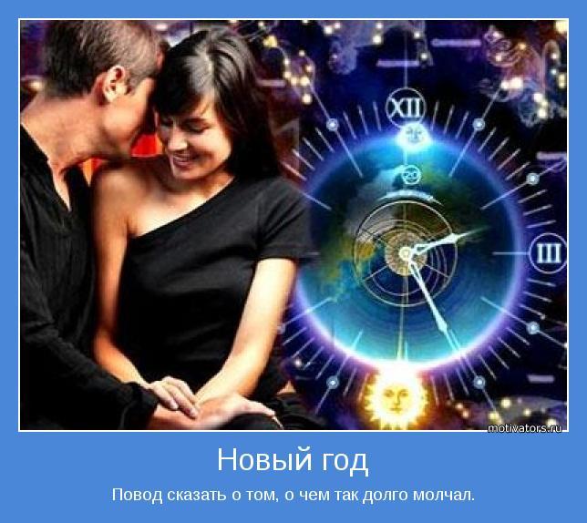 aspekti-astrologiya-seksualnie-problemi
