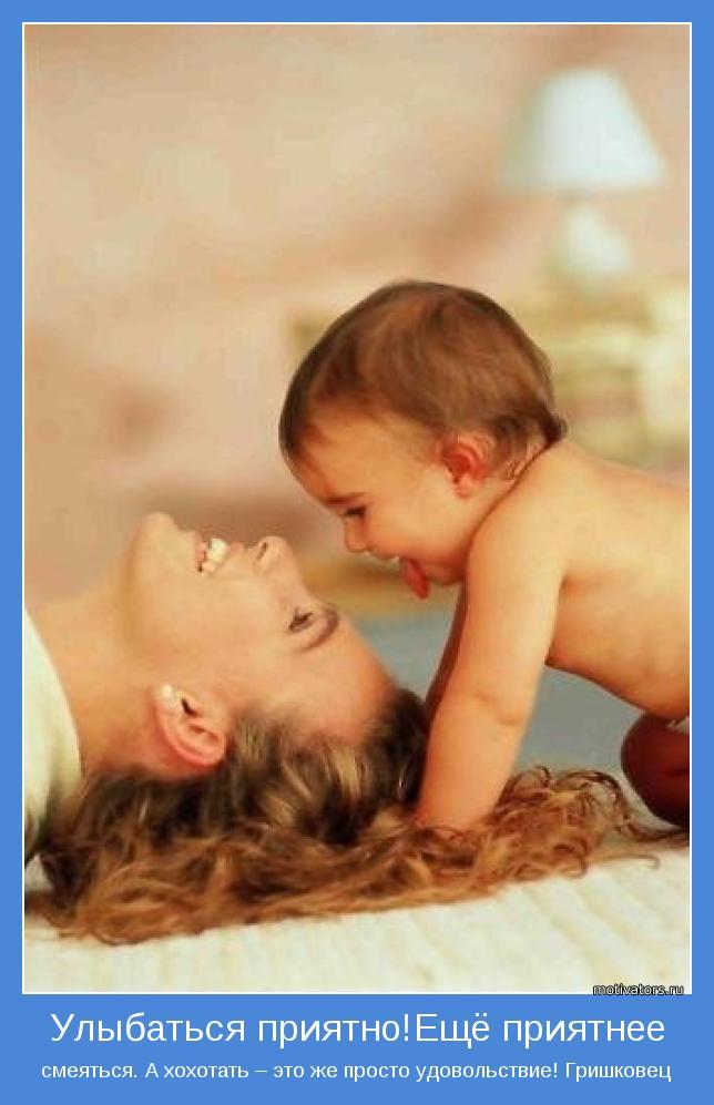 Тайна мамы и сына 11 фотография