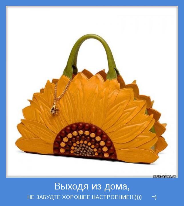 Мода весна лето 2013 фото Боровка ру.
