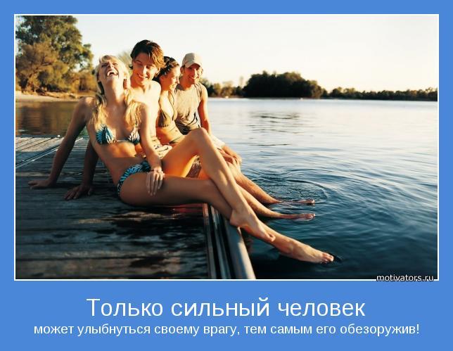 девки на озере фото