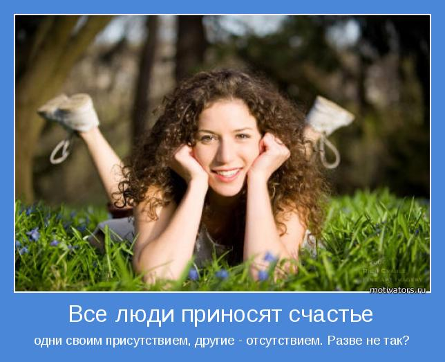 Хорошая или плохая девочка - женский сайт О, Дамочка