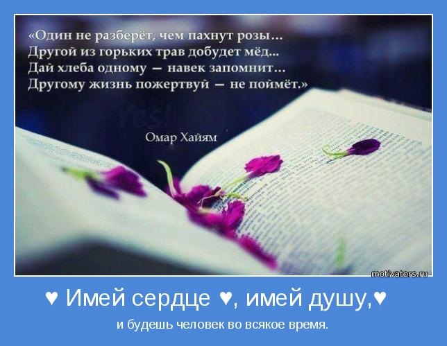 http://www.motivators.ru/sites/default/files/imagecache/main-motivator/motivator-37422.jpg