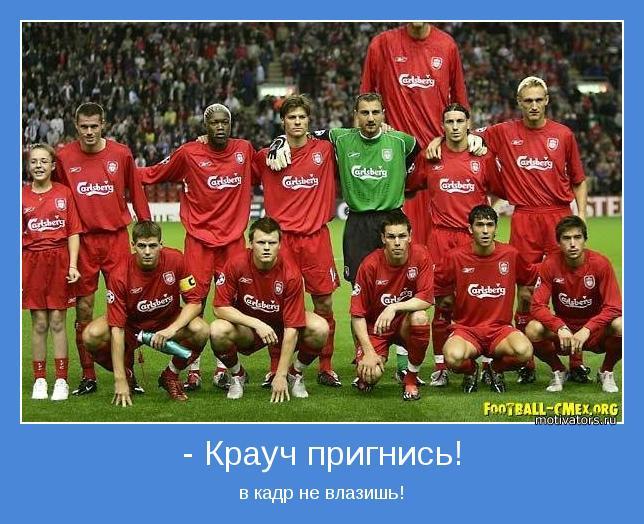 чемп грузии по футболу история