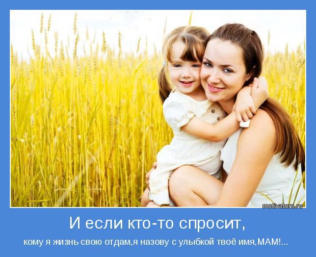 Мама и дочь в пшеничном поле - растровый клипарт Mother and daughter &