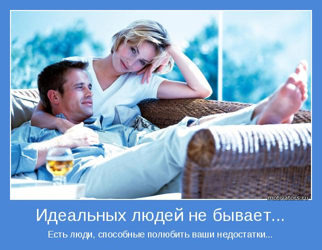 """ООО  """"Dateclub """". показать телефон.  200 грн."""