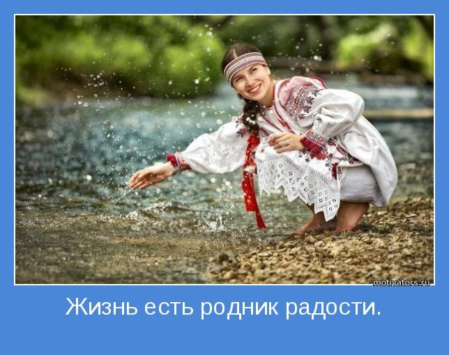 Наши славянские девушки - самые красивые девушки во всем мире. В эти непов