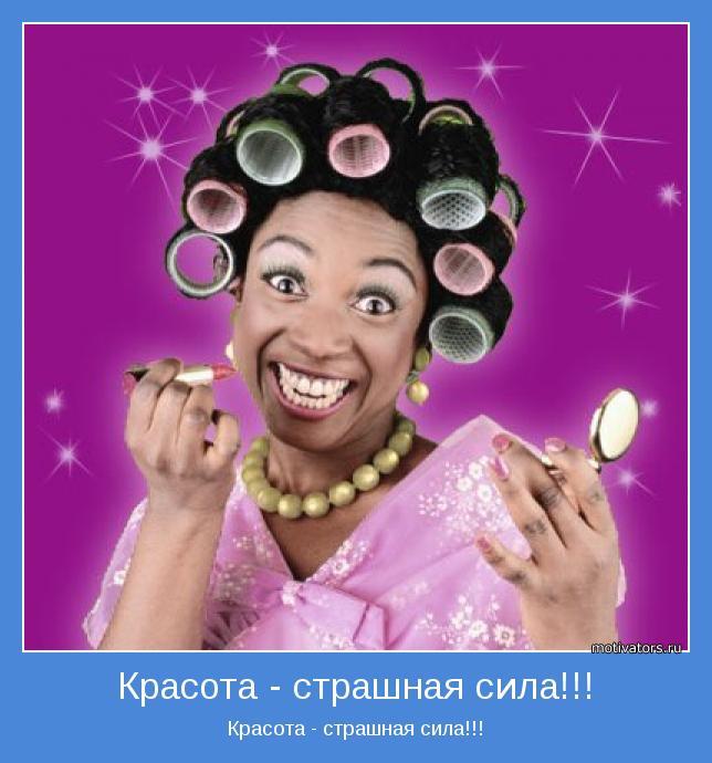 СТОЙКИЙ МАКИЯЖ Подправляем макияж.  Перед вечерней встречей промокните лицо смоченной...