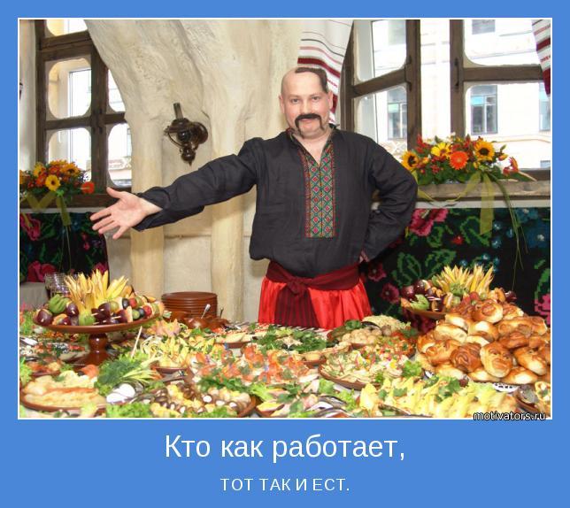 Украинская кухня всегда славилась обилием еды на столе.