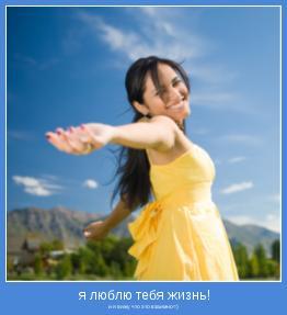 Arizona Weight Loss Surgery Share Directory