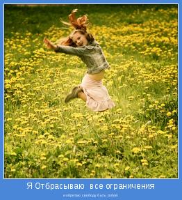 Наташа Королёва - Маленькая страна, караоке онлайн, клип, текст песни